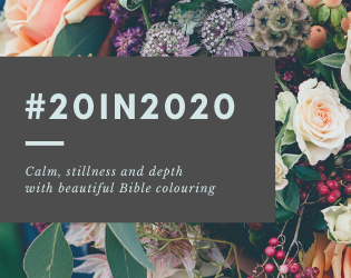 Challenge 1  |  #20in2020